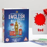 Настольная развивающая игра «English для детей»