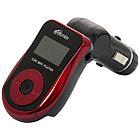 Модулятор FM Ritmix FMT-A720 (Red)