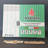 """Радиатор алюминиевый 500/96 """"Radapi"""", фото 4"""