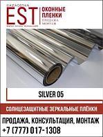 Cолнцезащитные,зеркальные пленки Silver 05 (по 980тг за 1кв.м)