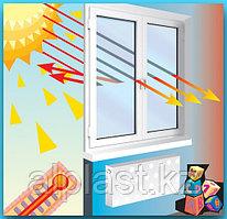 Солнцеотражающие стеклопакеты