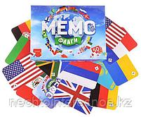 """Мемо """"Флаги"""", фото 3"""