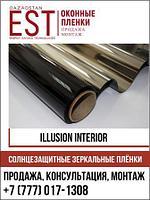 Солнцезащитные пленки одностор. видимости ILLUSION внутр.