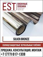 Cолнцезащитные зеркальные пленки Silver Bronze 20