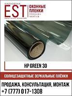 Солнцезащитные зеркальные пленки HP Green 30