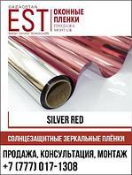 Солнцезащитные  пленки Silver Red 10 (Красное зеркало)