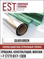 Солнцезащитные пленки Silver Green 10 (Зеленое зеркало)