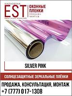 Солнцезащитные пленки Silver Pink 10 (Розовое зеркало)