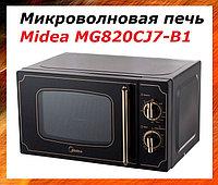 Микроволновая печь c грилем Midea MG820CJ7-B1 20л, фото 1
