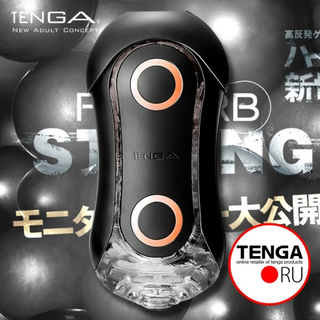 TENGA Стимулятор Flip ORB Strong оранжевый