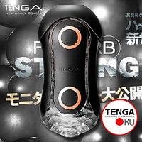 TENGA Стимулятор Flip ORB Strong оранжевый, фото 1
