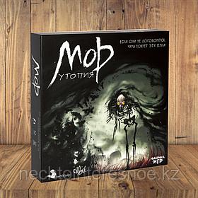 Мор (Утопия) 2-ое издание (на русском)