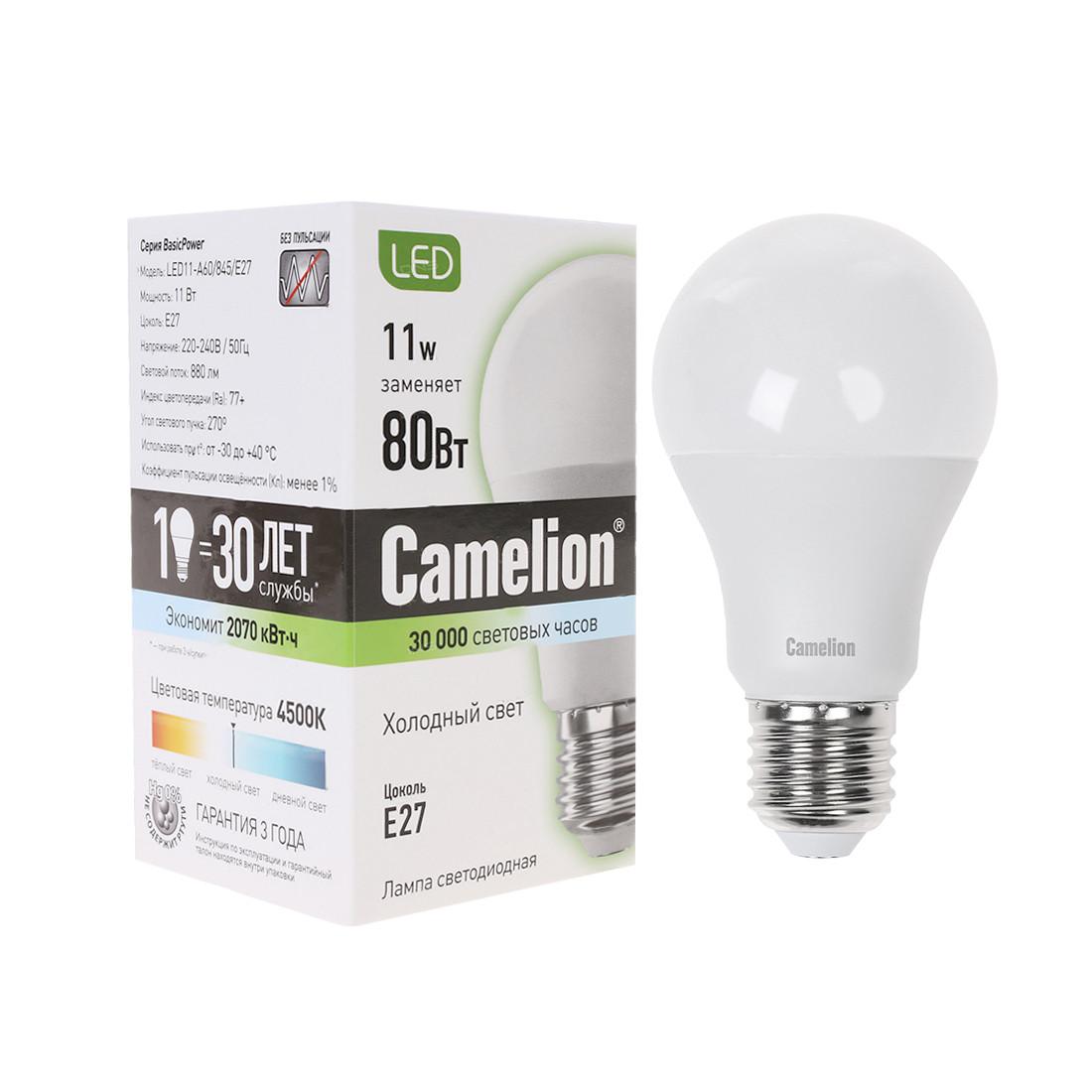 Эл. лампа светодиодная Camelion LED11-A60/845/E27, Холодный