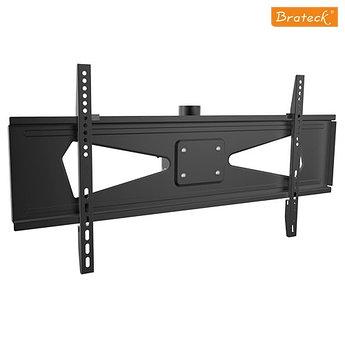 Крепление для видеопанелей потолочное  Brateck PLB-CE8-0648