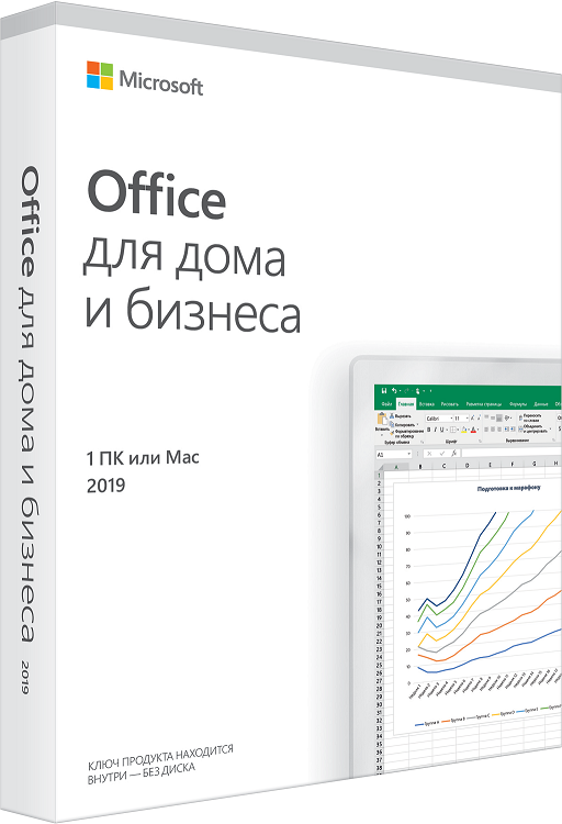 Программное обеспечение Microsoft/MS Office Home and Business 2019 Russian Kazakhstan Only Medialess