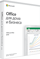 Программное обеспечение Microsoft/MS Office Home and Business 2019 Russian Kazakhstan Only Medialess (T5D-03246)