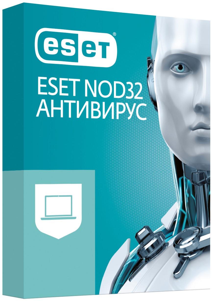 Программное обеспечение ESET NOD32 Антивирус - универсальная лицензия на 1 год на 3ПК или продление на 20