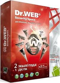 Программное обеспечение Dr.Web Security Space SILVER Лицензионный сертификат для 1 ПК на 2 года+ 2 месяца в