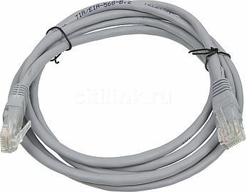 Патч-корд UTP Ritmix RCC-080 литой, кат.5e, 3m, CCA