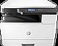 Многофункциональное устройство HP МФУ HP 1VR14A LaserJet MFP M433a Printer (A3) Printer/Scanner/Copier, 600, фото 8