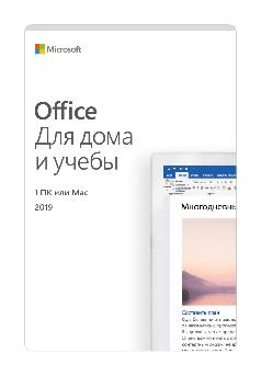 Право на использование программного обеспечения Microsoft Office Home and Student 2019 All Lng PKL Onln CEE