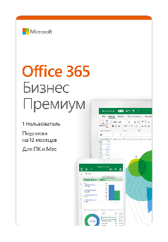 Право на использование программного обеспечения Microsoft Microsoft 365 Bus Std Retail All Lng SubPKL 1YR Onln
