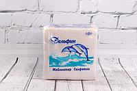 Салфетки белые бумажные Дельфин