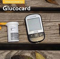 Система для мониторирования уровня глюкозы крови GLUCOCARD SIGMA