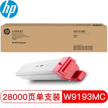 Картридж HP Europe W9193MC (W9193MC)