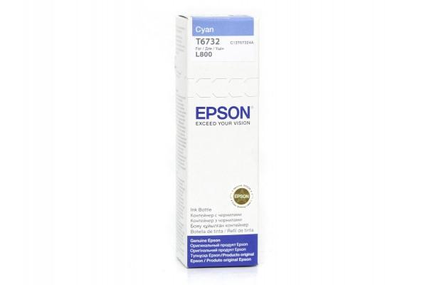 Контейнер с чернилами Epson C13T67324A