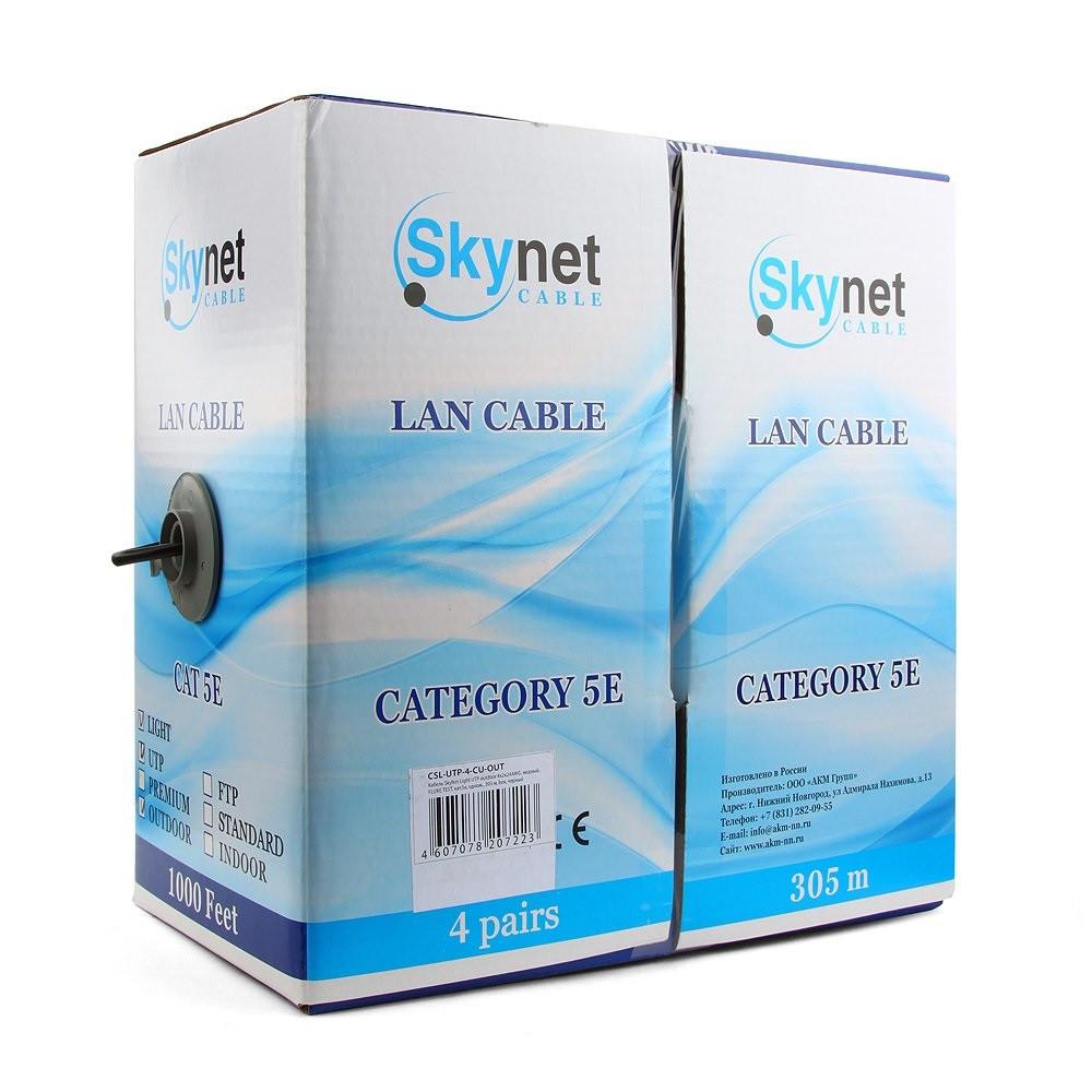 Кабель SkyNet Standart UTP outdoor 4x2x0,48, медный, FLUKE TEST, кат.5e, однож., 305 м, box, черный