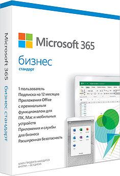 Программное обеспечение MS Microsoft 365 Bus Std Retail Russian Subscr 1YR Kazakhstan Only Mdls P6 (KLQ-00518)