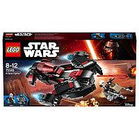 Lego Звездные Войны 75145 Истребитель Затмения