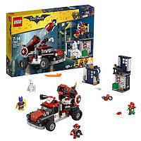 Lego Batman Movie: Тяжёлая артиллерия Харли Квинн 70921