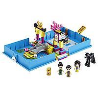Lego Игрушка Принцессы Дисней Книга сказочных приключений Мулан