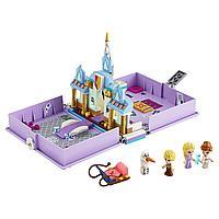 Lego Игрушка Принцессы Дисней Книга сказочных приключений Анны и Эльзы