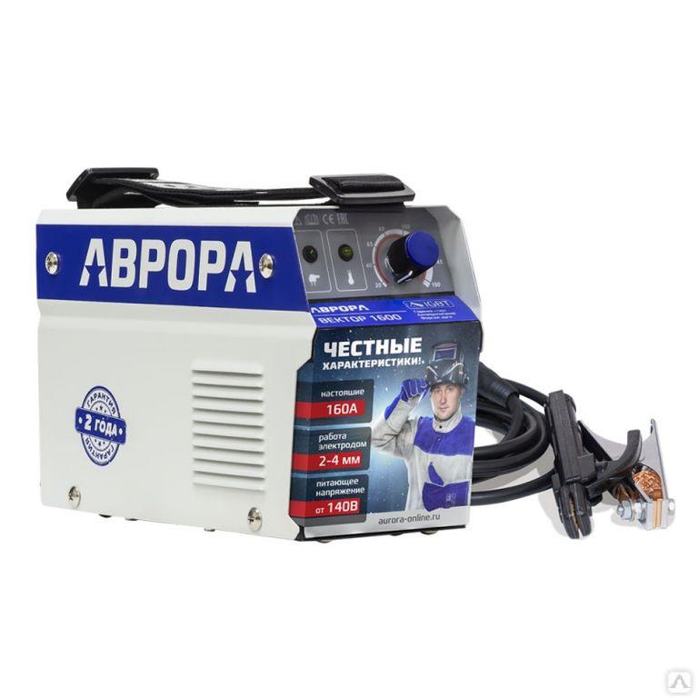 Сварочный инвертор Аврора Вектор 1600,(ММА 220В,бытовой)