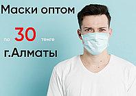 Маски медицинские трехслойные оптом в Атырау  по 30 тенге за штуку