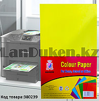 Бумага А4 (210х295 мм) для цифровой печати 80 листов цвет желтый неон