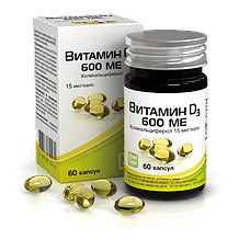 Витамин D3,  (холекальциферол) 600 МЕ, 60кап*15мкг
