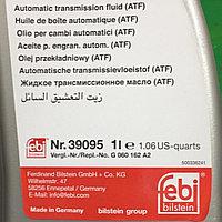 Масло трансмиссионное FEBI 39095 1L для АКПП 8-ступка ZF(ZF 8HP) VAG, BMW, LAND ROVER