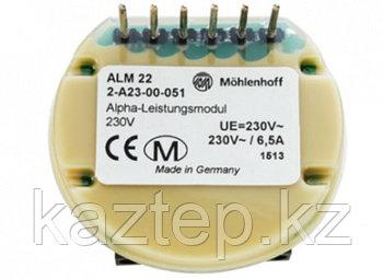 Вставной модуль ALM 22
