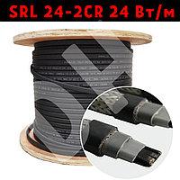 SRL 24-2CR 24 Вт/м. Экранированный кабель для обогрева водостоков, труб, резервуаров, открытых площадей.