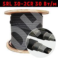 SRL 30-2CR 30 Вт/м. Экранированный кабель для обогрева водостоков, труб, резервуаров, открытых площадей.