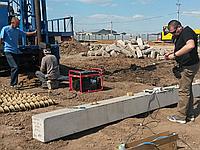 Геология для проектирования зданий и сооружений