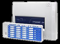 ГРАНИТ-24 с ВП - Прибор приемно-контрольный и управления охранно-пожарный с выносным блоком индикации и управ.