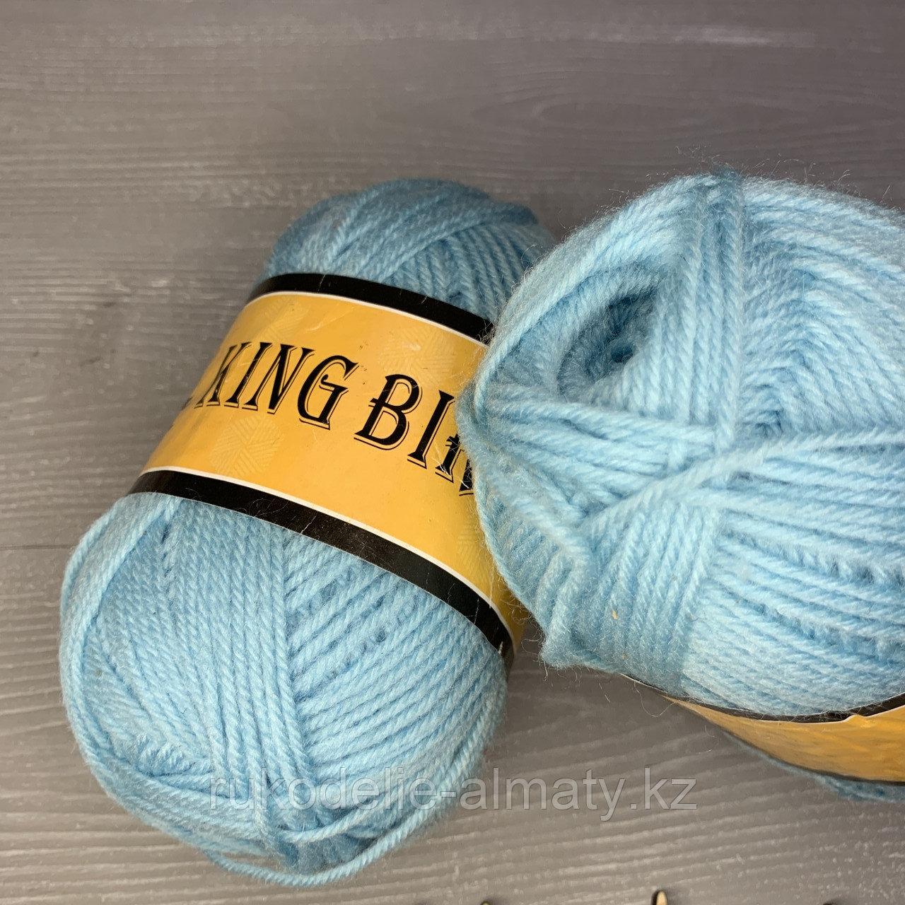 Пряжа акриловая премиум-класса King Bird голубой - фото 2