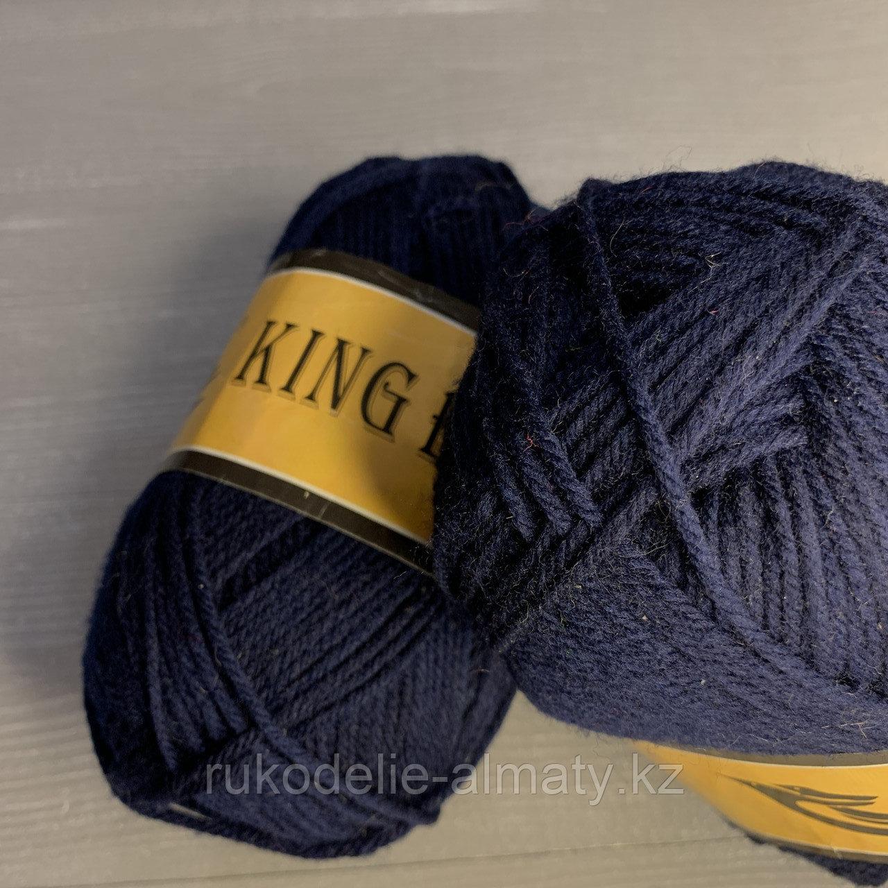 Пряжа акриловая премиум-класса King Bird темно-синий - фото 2
