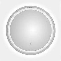 LED Зеркало круглое с внутренней подсветкой