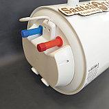 Водонагреватель электрический ROYAL 30л, фото 2